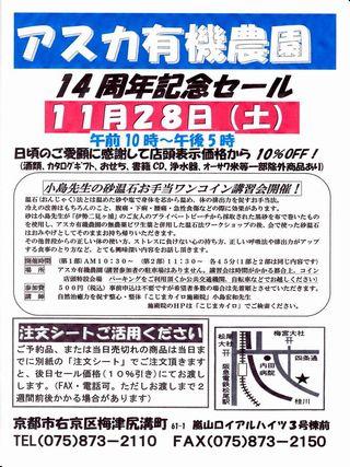 2015.11.28_n1.jpg