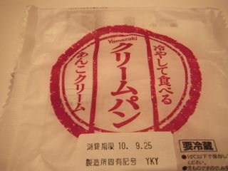 DSCF0764.JPG