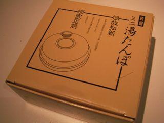 DSCF8680.JPG