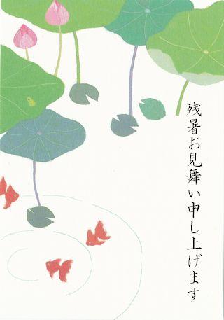zansyomimai1.jpg